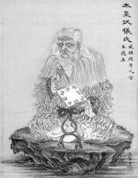 cesarz Fuxi