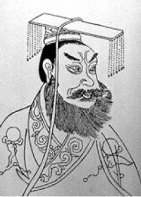 Cesarz Huangdi